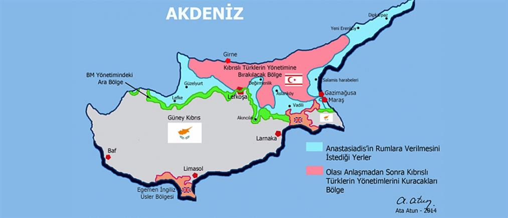 """Κυπριακό: """"ναυάγιο"""" με τους χάρτες για το εδαφικό"""