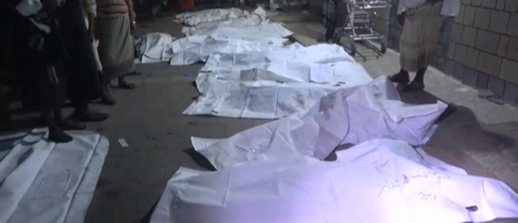 Νεκροί από επιδρομή σε εργοστάσιο συσκευασίας λαχανικών (βίντεο)