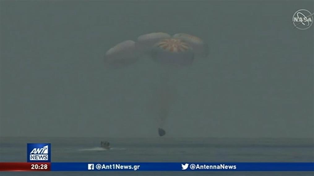 Θεαματική επιστροφή αστροναυτών από τον Διεθνή Διαστημικό Σταθμό