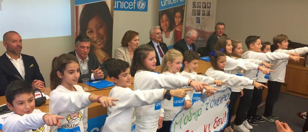Τα μηνύματα των πολιτικών για τον Τηλεμαραθώνιο της UNICEF