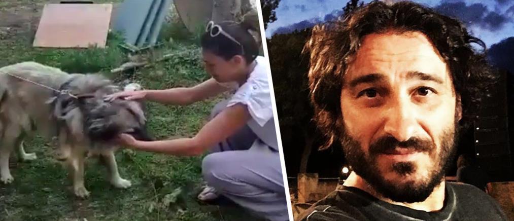 Ο Βασίλης Χαραλαμπόπουλος βρήκε το σκύλο του μετά από 2,5 χρόνια (βίντεο)