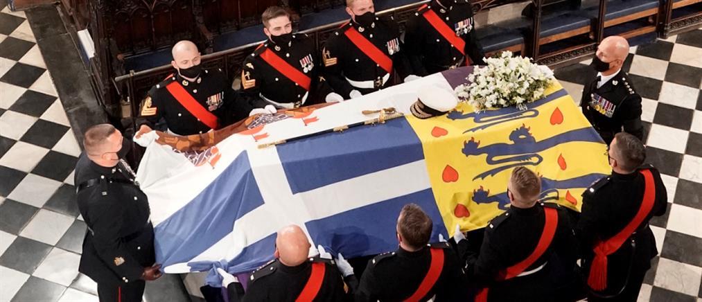 """?Κηδεία Πρίγκιπα Φιλίππου: """"αντίο"""" με τιμές στον """"παππού του βρετανικού έθνους"""""""