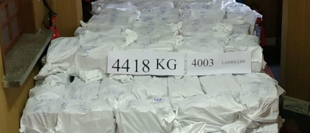 """Τα κοντέινερ με το """"αλεύρι σόγιας"""" έκρυβαν τεράστια ποσότητα κοκαΐνης (εικόνες)"""