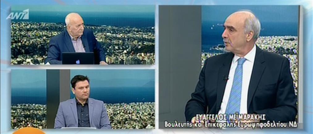 """Μεϊμαράκης στον ΑΝΤ1: θεωρώ ότι είμαι η """"συνείδηση"""" της ΝΔ (βίντεο)"""