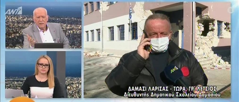 Σεισμός στην Ελασσόνα: Ο ηρωικός δάσκαλος που έσωσε μαθητές μιλά στον ΑΝΤ1 (βίντεο)