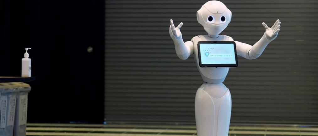 """Κορονοϊός: Ρομπότ ενημερώνουν το επιβατικό κοινό στο αεροδρόμιο """"Ελ. Βενιζέλος"""""""