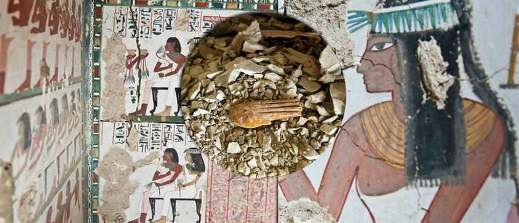 Ανακαλύφθηκε αρχαίος τάφος στην Αίγυπτο