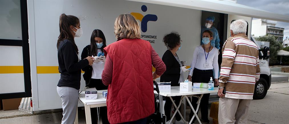Κορονοϊός - Λύματα: τι δείχνει η ανάλυση στα δείγματα
