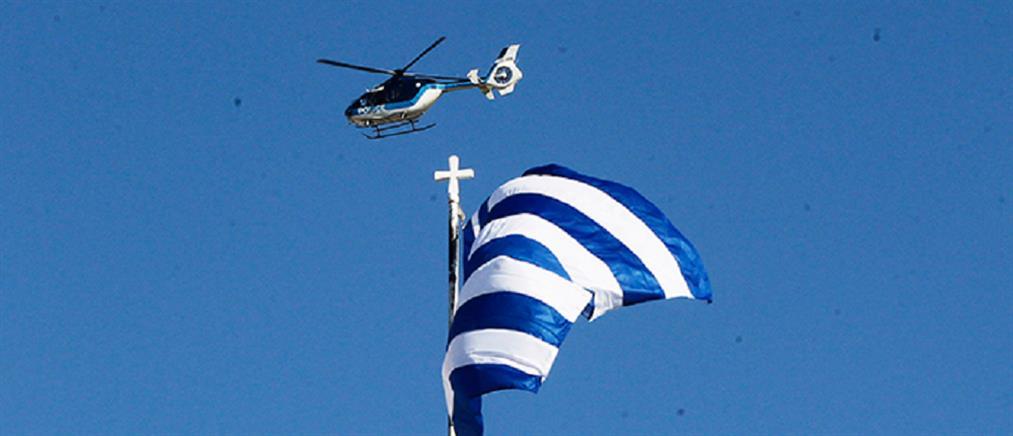 25η Μαρτίου με δρακόντεια μέτρα: ελεύθεροι σκοπευτές, drones και ελικόπτερα