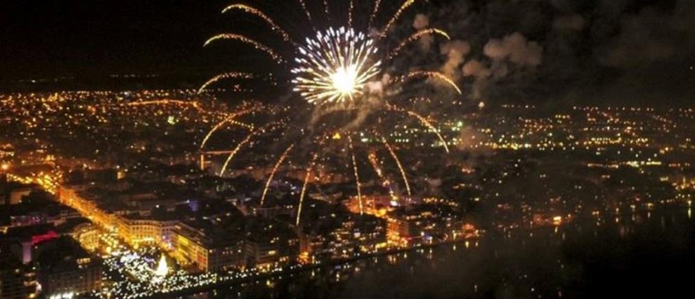 """Με 4000 πυροτεχνήματα θα """"υποδεχτεί"""" το 2019 η Θεσσαλονίκη"""