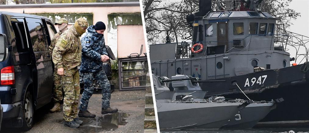 Οξύνεται η διπλωματική διαμάχη Ρωσίας – Ουκρανίας (βίντεο)