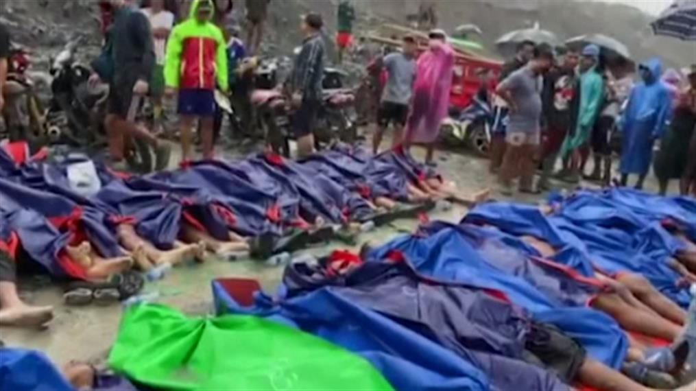 Εκατόμβη νεκρών από κατολίσθηση σε ορυχείο νεφρίτη