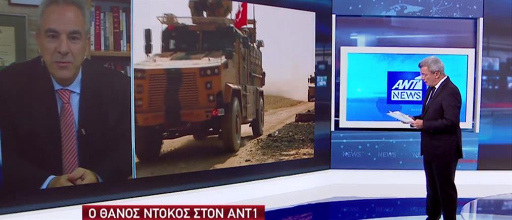"""Ο Θάνος Ντόκος στον ΑΝΤ1 για τα """"τύμπανα πολέμου"""" από την Τουρκία (βίντεο)"""