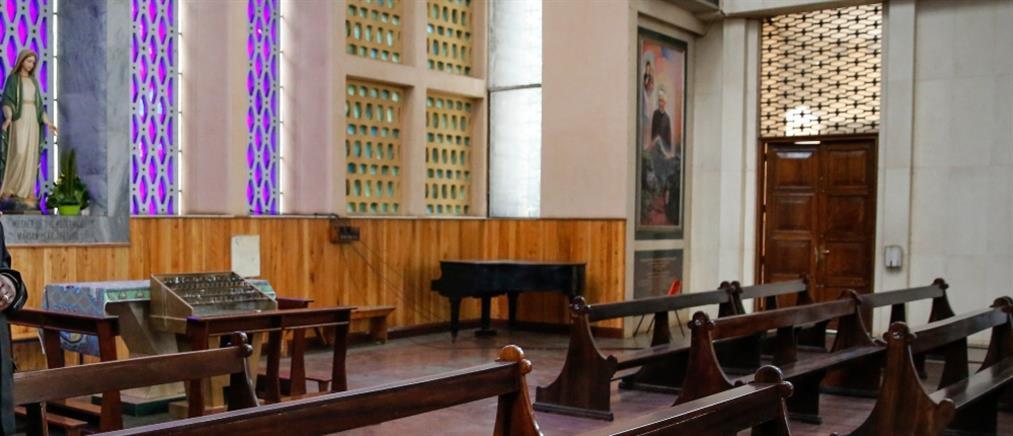 """Κορονοϊός: Ιερέας κατηγορείται για """"εξ αμελείας διάδοση"""" μολυσματικής ασθένειας"""