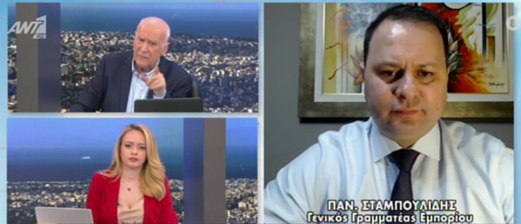 Σταμπουλίδης για lockdown στον ΑΝΤ1: πως θα γίνονται οι μετακινήσεις από την Πέμπτη (βίντεο)