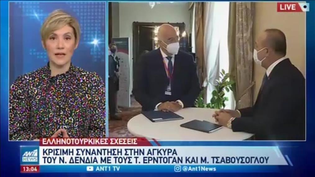 Κρίσιμες συναντήσεις Δένδια με Ερντογάν και Τσαβούσογλου