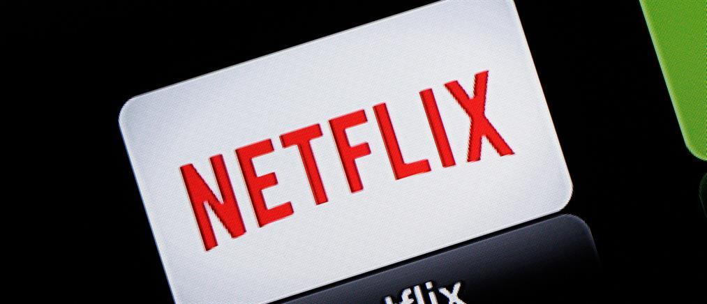 Netflix: Διευθυντής είδε την πόρτα της εξόδου λόγω ρατσιστικού σχολίου