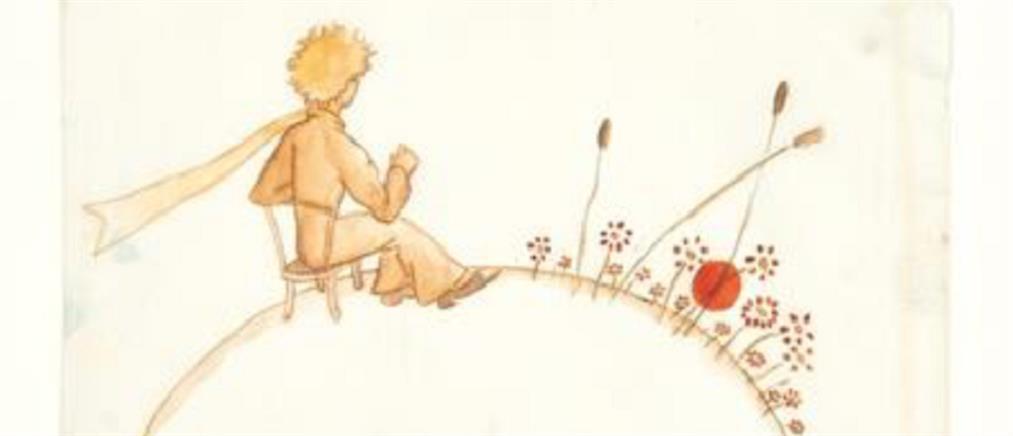 """Τα προσχέδια του """"Μικρού Πρίγκιπα"""" βγαίνουν στο """"σφυρί"""""""