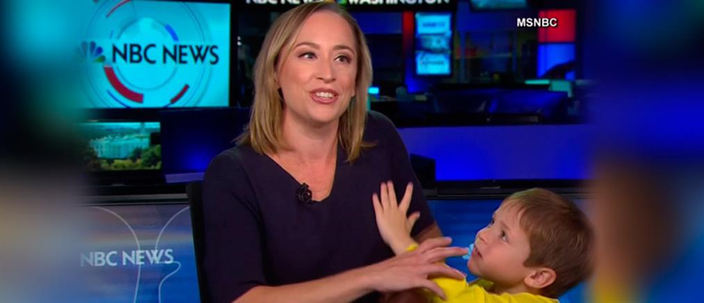 """Παρουσιάστρια μιλούσε για τον πόλεμο στη Συρία και """"εισέβαλε"""" στο στούντιο ο… γιος της! (βίντεο)"""