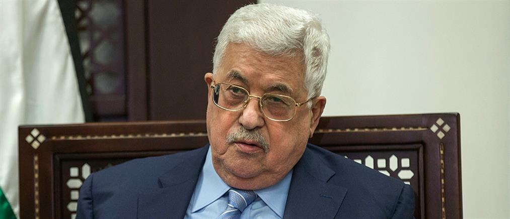 Επανεξελέγη ηγέτης των Παλαιστινίων ο Μαχμούντ Αμπάς