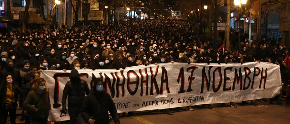 Κουφοντίνας: Νέα πορεία στο κέντρο της Αθήνας (εικόνες)