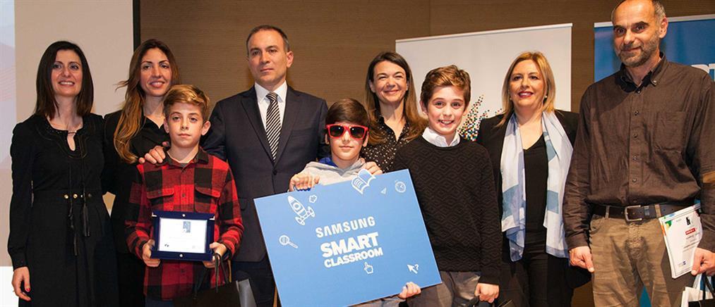 """H Samsung στο πλευρό των μαθητών μέσω του προγράμματος """"Σέβομαι την διαφορετικότητα"""""""