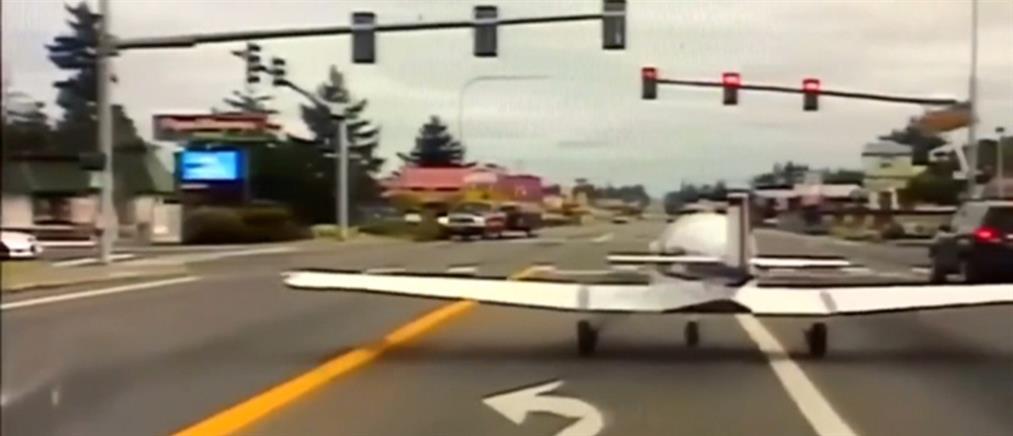 Βίντεο: αναγκαστική προσγείωση αεροσκάφους σε... λεωφόρο
