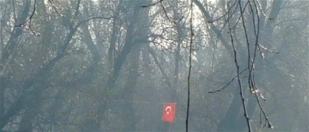 Στρατιώτες ύψωσαν τουρκική σημαία σε νησίδα στο Διδυμότειχο