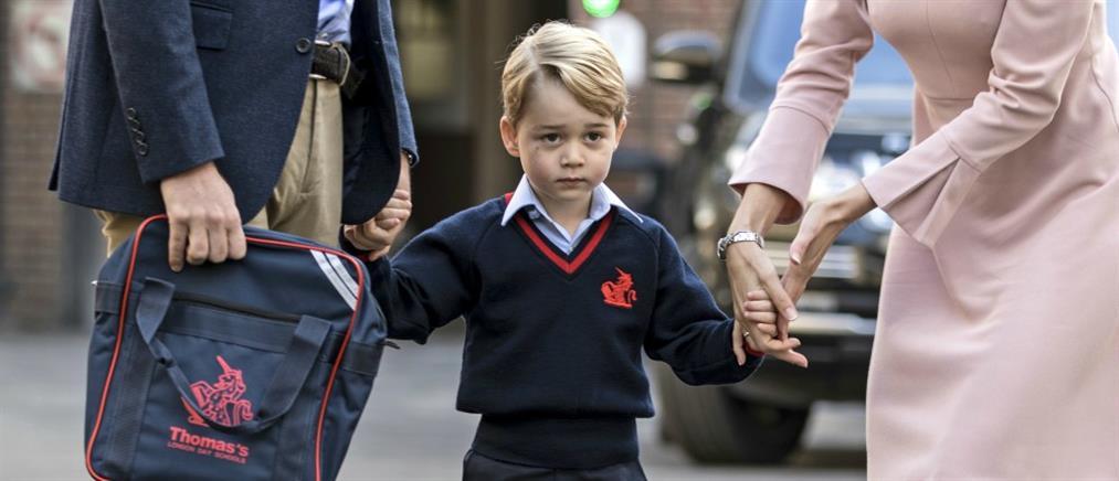 Το παρατσούκλι του Πρίγκιπα George στο σχολείο