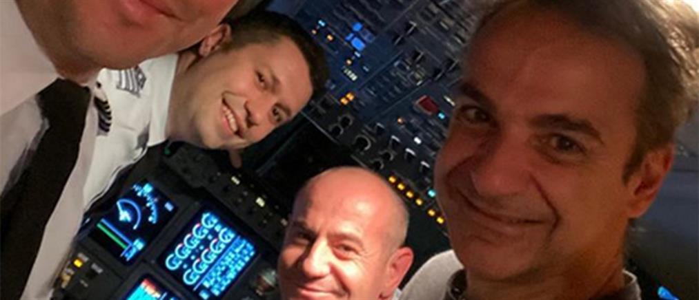 Κυριάκος Μητσοτάκης: Η selfie από το πιλοτήριο