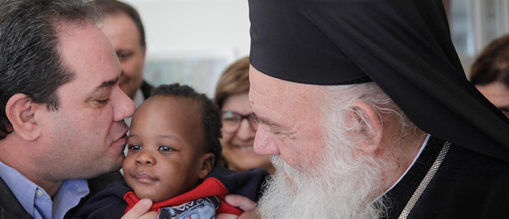 Αρχιεπίσκοπος Ιερώνυμος: «Με πίστη, αγάπη και ενότητα θα ξεπεράσουμε την κρίση»