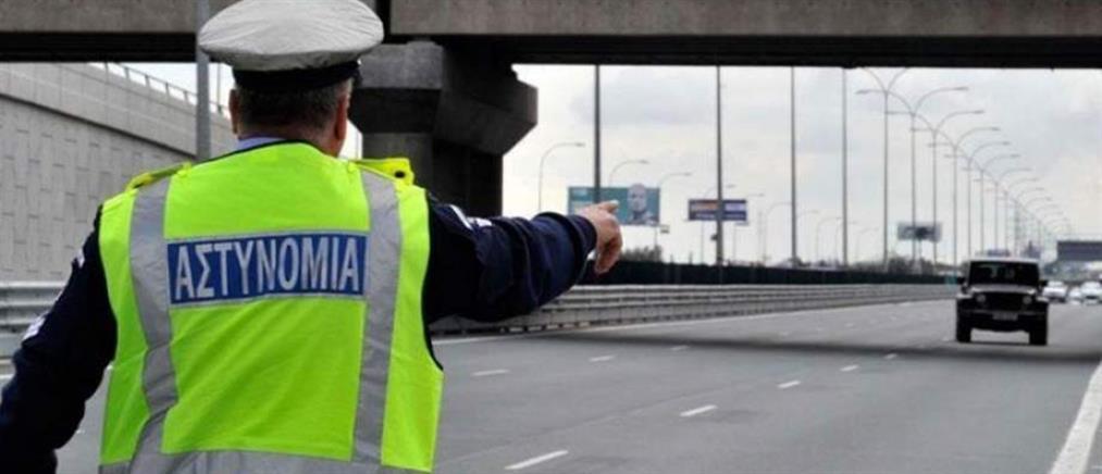 Κλείνουν λωρίδες της εθνικής οδού για μήνες
