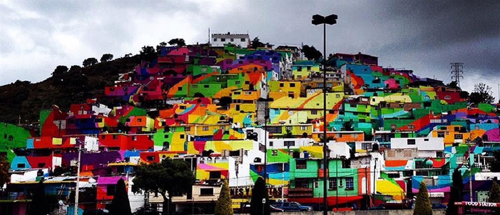 Αυτή είναι η πόλη – «ουράνιο τόξο»