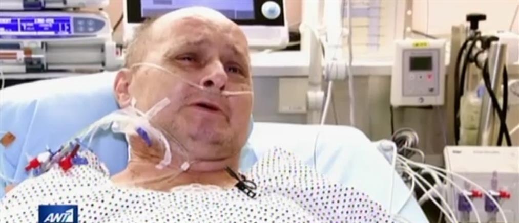 Πρωτοποριακή μεταμόσχευση καρδιάς από νεκρό δότη (βίντεο)