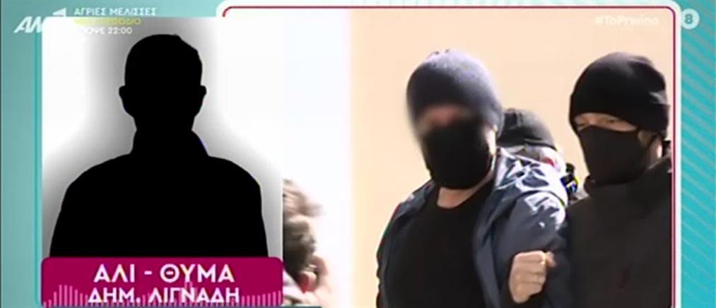 """""""Το Πρωινό"""" - Λιγνάδης: ο Αλί, η καταγγελία για βιασμό και η μήνυση"""