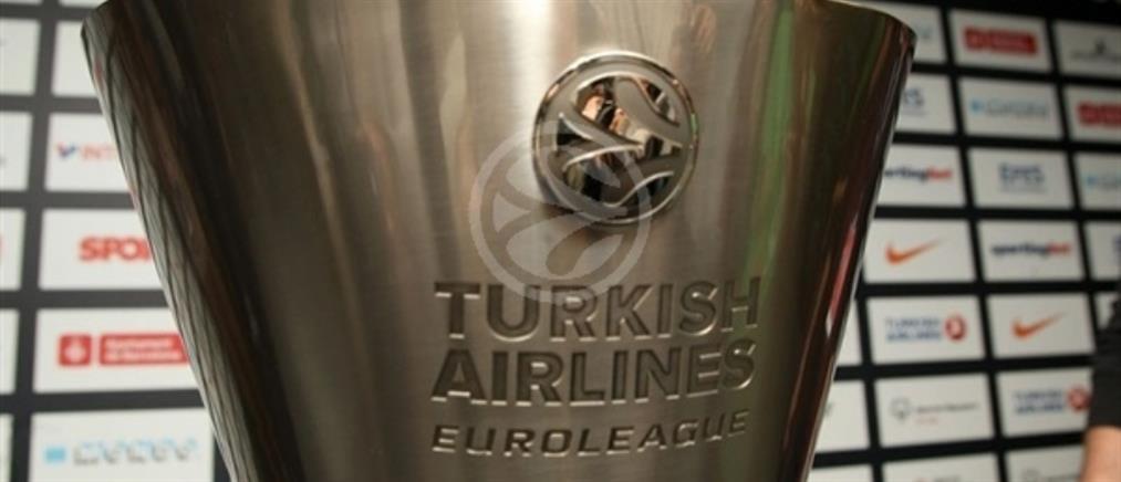 """Κρίσιμα παιχνίδια για τους """"αιώνιους"""" στην Euroleague"""