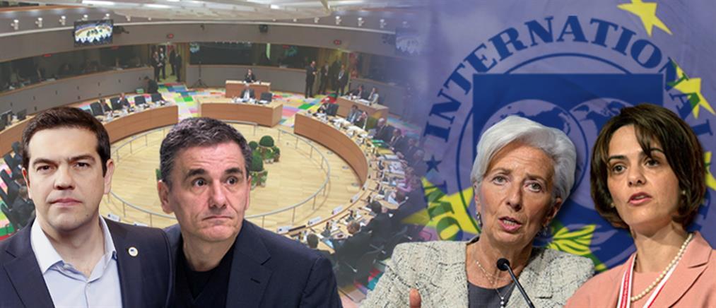 """""""Φωτιές"""" από την έκθεση του ΔΝΤ για το χρέος"""
