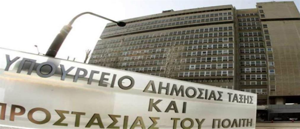 Υπουργείο ΠΡΟ-ΠΟ: 26 ψέματα του ΣΥΡΙΖΑ για την αστυνομική βία