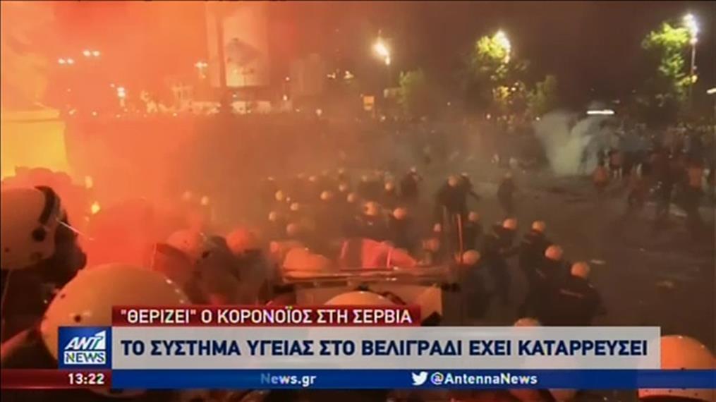 Σερβία: έφοδος εθνικιστών στη Βουλή