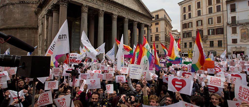 Μεγάλη διαδήλωση υπέρ των ομοφυλόφιλων στη Ρώμη