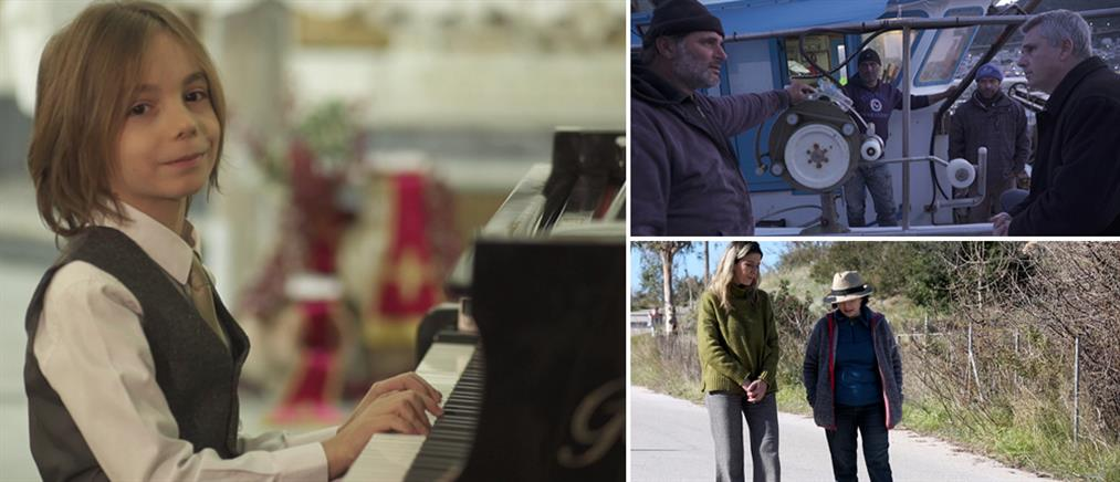"""Special Report"": Οι ""μάχες"" με τουρκικά αλιευτικά στο Αιγαίο, οι πυρόπληκτοι και ο... μικρός πιανίστας (εικόνες)"