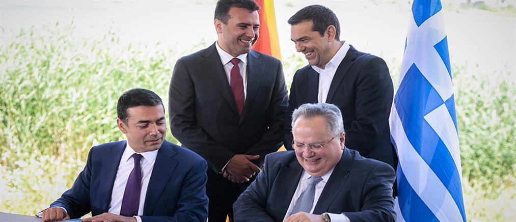 Το μήνυμα Τσίπρα για την Συμφωνία των Πρεσπών