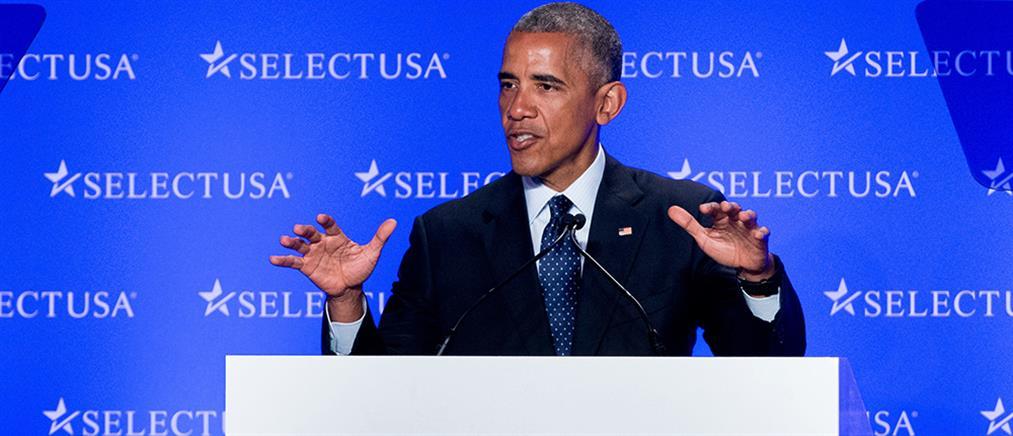 Ομπάμα: ψάχνω ήδη για δουλειά (βίντεο)