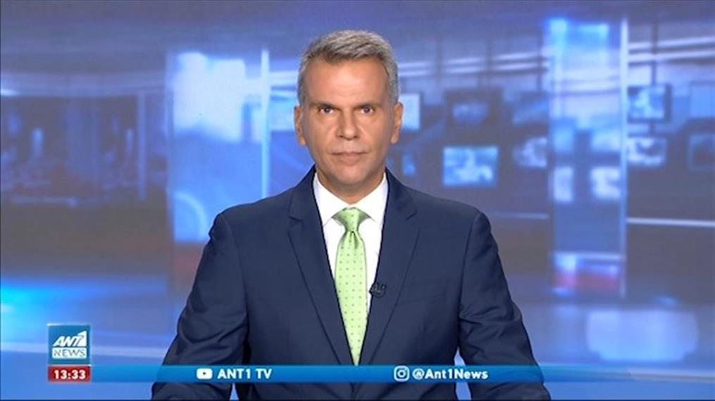 ANT1 NEWS 05-08-2021 ΣΤΙΣ 13:00