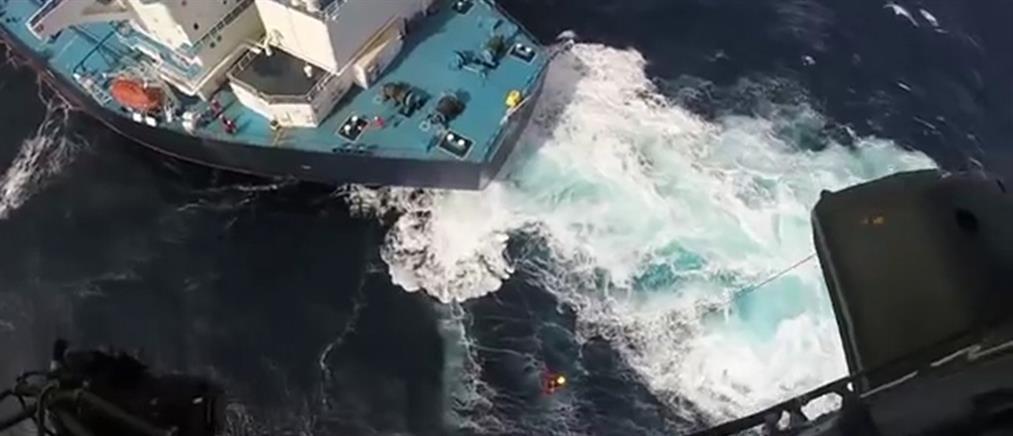 Δραματική επιχείρηση διάσωσης Έλληνα καπετάνιου στον Ατλαντικό (βίντεο)