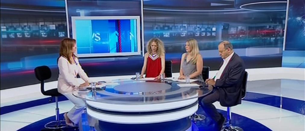 Εκλογές 2019: Αρσένη, Χαριτάτου και Στρατούλης στον ΑΝΤ1 (βίντεο)