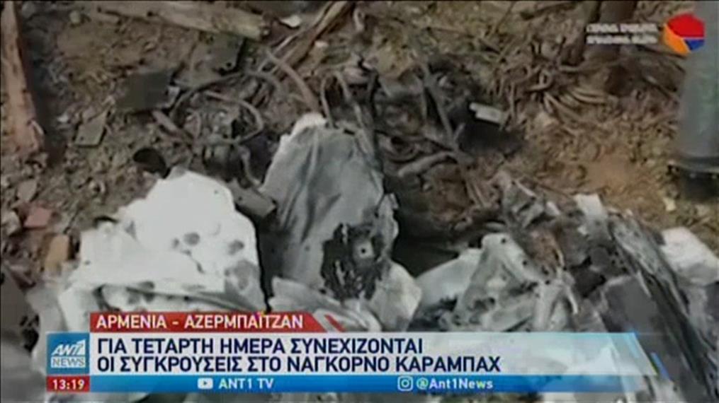 Κορονοϊός: νέα «έκρηξη» κρουσμάτων στην Ευρώπη