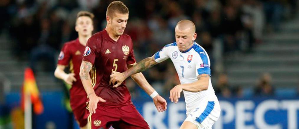 "Euro 2016: Βήμα πρόκρισης στους ""16"" έκανε η Σλοβακία"