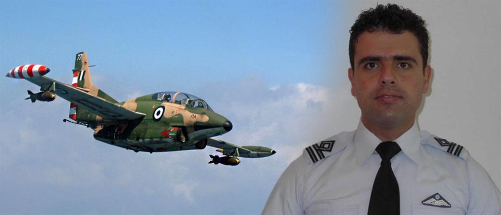 Θρήνος για τον νεκρό πιλότο της Πολεμικής Αεροπορίας (εικόνες)