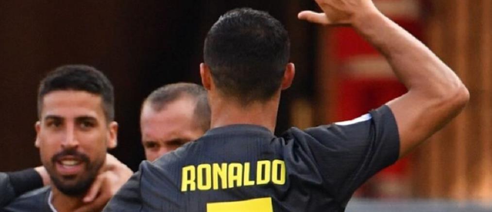 Χωρίς γκολ το ντεμπούτο του Ρονάλντο